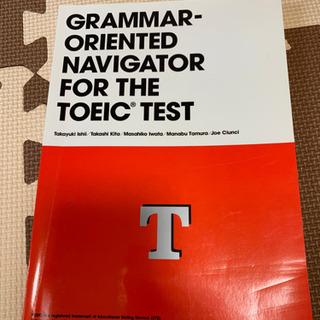 TOEIC TEST GRAMMAR