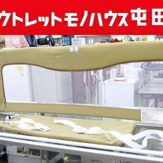 ベッドフェンス 日本育児 ベッドガード 140cm 赤ちゃん ベ...