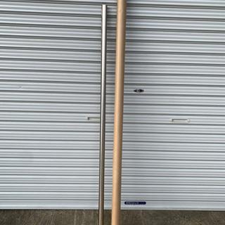 新品 ステンレスポール 横約136cm 直径3cm 1本