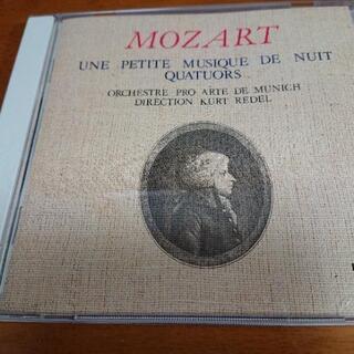 クラシックCD 珠玉のモーツァルト クルト・レーデル