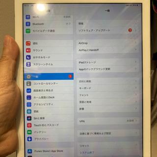 iPadゴーストタッチご相談ください!!