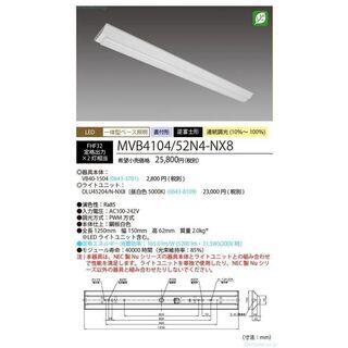 【未使用】NEC ベース照明セット**ライトユニットDLU…