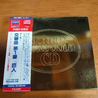 PURE GOLD CD マーラー「交響曲第1番『巨人』」 Sy...