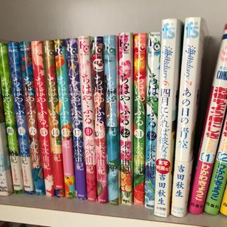 本、まんが どれでも1冊50円