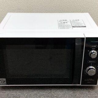 【R-58】美品 東芝 電子レンジ ER-SM17 フラッ…