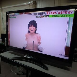 ★2010年製★SHARP 40インチ 液晶 テレビ AQ…