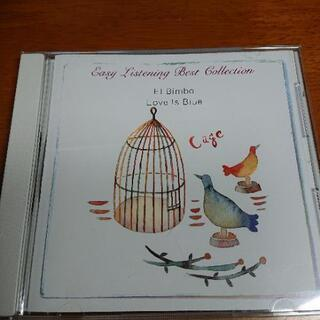 Easy Listening Best Collection  ...