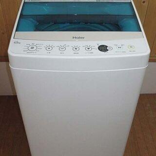 ss0021【中古】 ハイアール 全自動洗濯機 JW-C4…