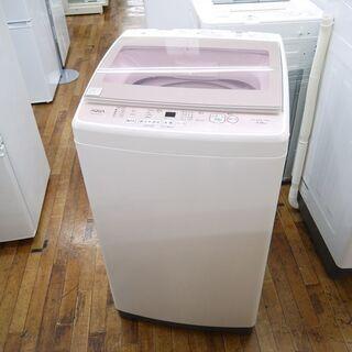 AQUAの2018年製全自動洗濯機(7.0kg)のご紹介!…