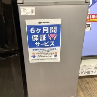 安心の6か月付き!!2017年製アクアの冷蔵庫!!