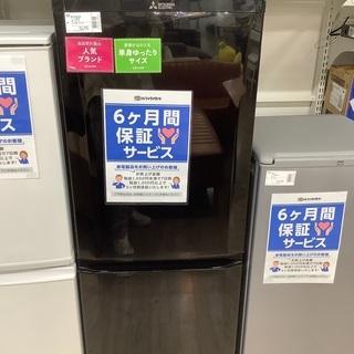 安心の6か月付き!!2015年製三菱の冷蔵庫!!