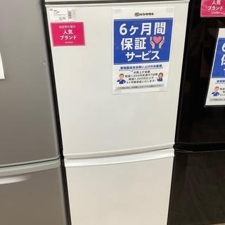 安心の6か月付き!!2016年製シャープの冷蔵庫!!