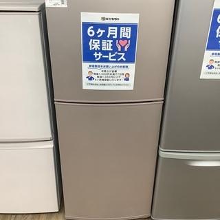 安心の6か月付き!!2012年製モリタの冷蔵庫!!