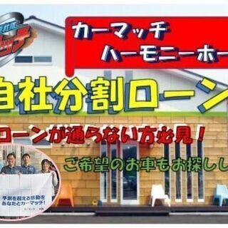 【ネット決済】【自社ローン】★ベリーサC★車検R4年までたっぷり...