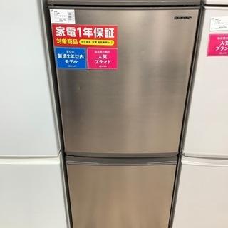 安心の1年保証付き!!2019年製シャープの冷蔵庫!!