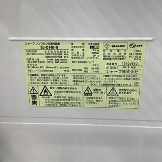 安心の1年保証付き!!2019年製シャープの冷蔵庫!! - 家電