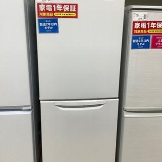 安心の1年保証付き!!2019年製ニトリの冷蔵庫!!
