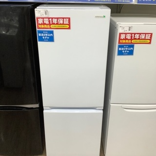 安心の1年保証付き!!2018年製ハーブリラックスの冷蔵庫!!