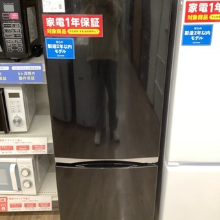 安心の1年保証付き!!2019年製東芝の冷蔵庫!!