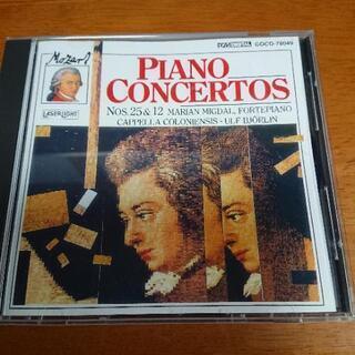 モーツァルト:ピアノ協奏曲 第25・12番