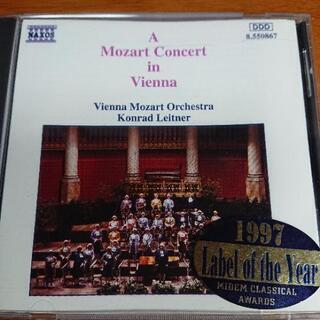18世紀風コンサート モーツァルト・コンサート・イン・ウィーン