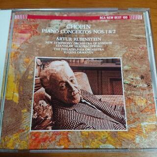 ショパン 1961年 1968年 ピアノ協奏曲第1、第2 ルービ...