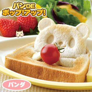 食パン抜き型 型抜き パンDEポップ!アップ!(パンダ、クマ、カエル)デコ弁 − 東京都