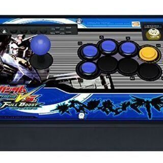 【交渉可】機動戦士ガンダム EXVSFB Arcade Stic...