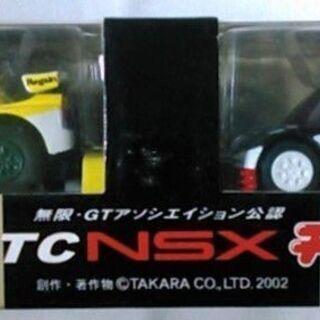 【タカラ・チョロQ】2002 JGTC NSX 無限