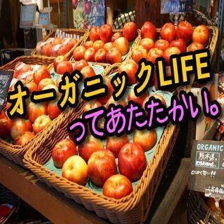【青山(表参道)】『本物』のオーガニックを専門店「ナチュラ…