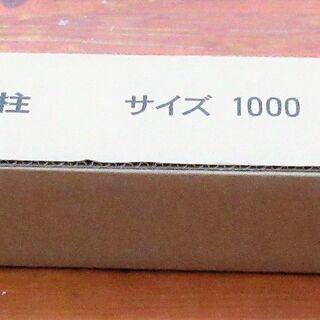 ☆タキロンシーアイ TAKIRON DVS-10 レジコン…