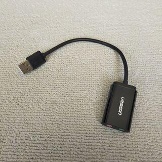 【新品】USB オーディオ 変換アダプタ 外付け サウンドカード