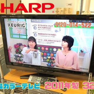 液晶カラーテレビ LC-32SC1 2011年製 32型【C2-...