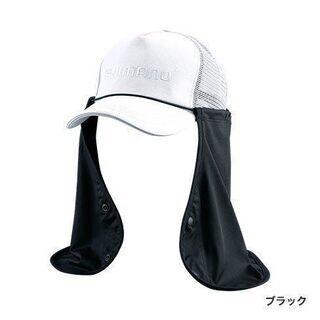 【未使用】◎シマノ ◎SUN PROTECTION サンシェード...