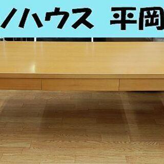 ウサミ木工 ロ-テ-ブル 両側引出し付き 木製 リビングテーブル...