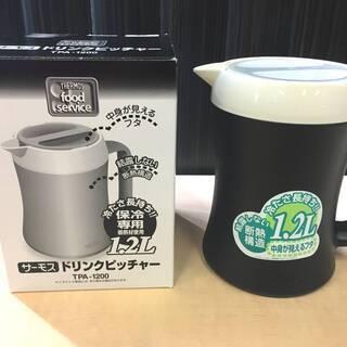 【新品】THERMOS(サーモス) ドリンクピッチャー メタリッ...