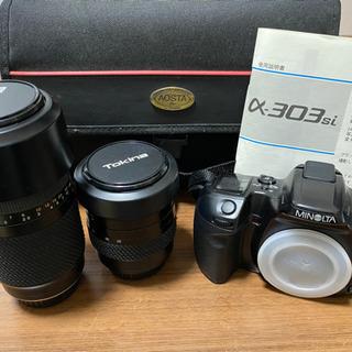 フィルムカメラセット