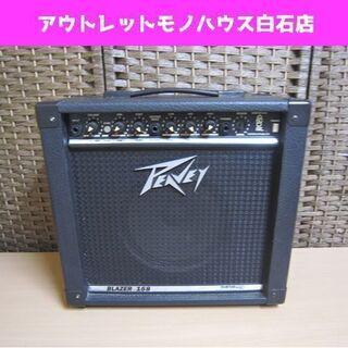 PEAVEY ギターアンプ Blazer 158 15W Tra...