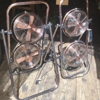 扇風機 メタルデュアルファン 8インチ