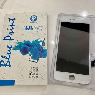 川崎でiPhone、iPad画面修理をお探しなら、iPhone修...