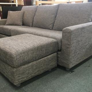 【ネット決済】J08 オットマン付きカウチソファ  Couch ...