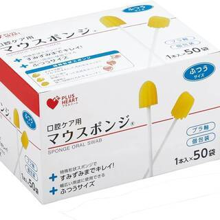 【未使用】2個セット マウスポンジ 1本入(50袋)オオサキメデ...