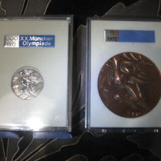 ミュンヘンオリンピックの記念硬貨