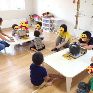 【お祝い金20万円!】放課後等デイサービス管理者