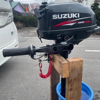 【ネット決済】スズキ2馬力船外機