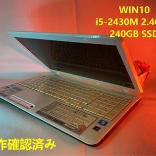 東芝ノートパソコン i5-2430M 240GB
