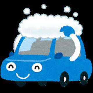 派)シフト制!洗車・車内清掃《郡山市》