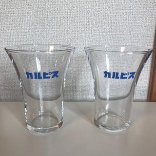 レトロなカルピスグラス 2個セット
