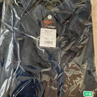 邑久高校 夏ポロシャツL2枚あります。