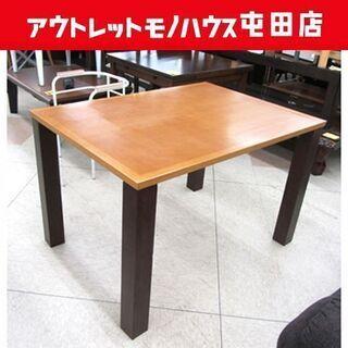 マルニ木工 廃盤 GIN/ジン ダイニングテーブル 幅110cm...
